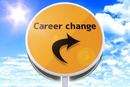キャリアチェンジしたい!その時にすべきこと【前編】